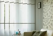 Vertikální žaluzie s designovou lamelou